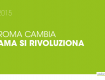 #Ama2015: Roma cambia